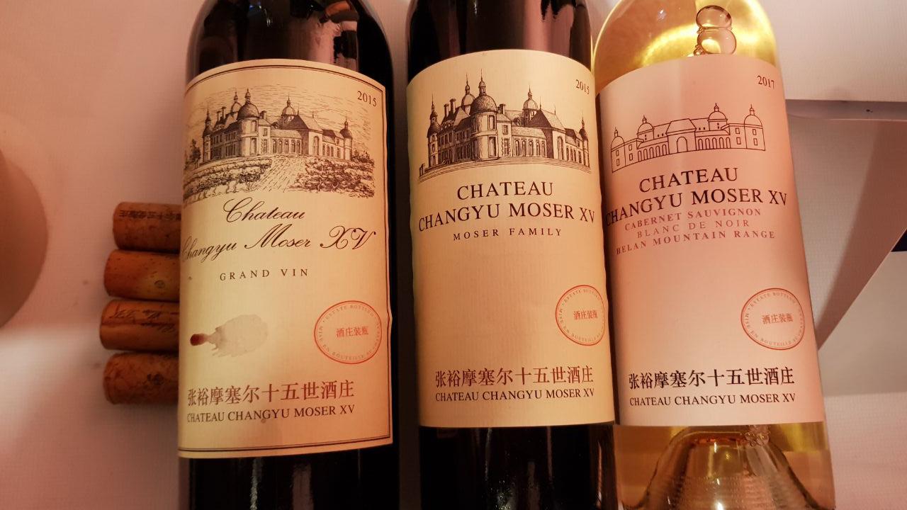 Vini Chateau Moser XV